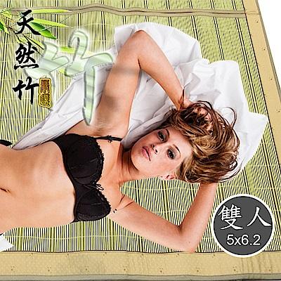 范登伯格 - 亞都 天然竹子竹蓆 - 雙人蓆 (150x186cm)