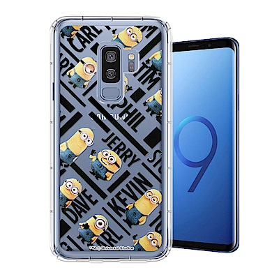 Minions小小兵 Samsung Galaxy S9+ 空壓手機殼(黑字)