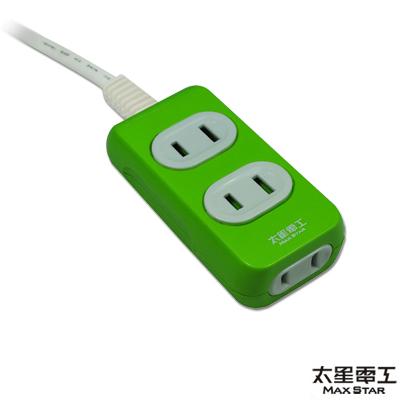 [加購]太星電工  彩色安全三孔延長線((2P11A4尺))OC20304-鮮果綠