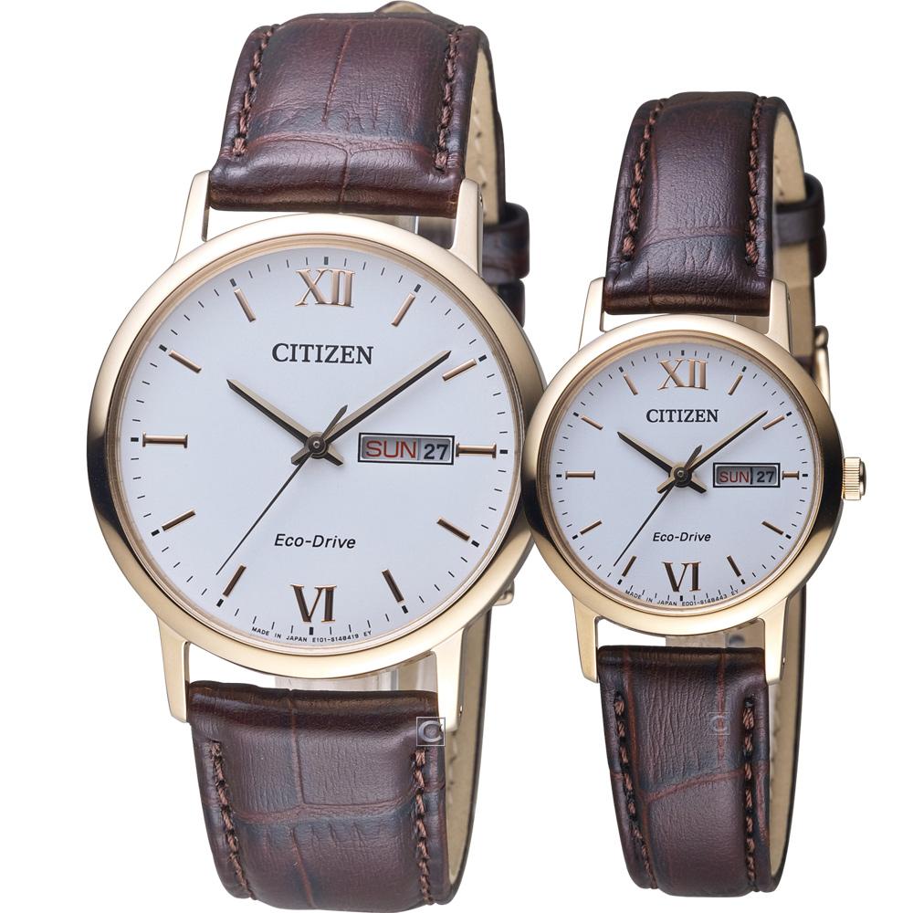 CITIZEN 星辰 編織愛戀時尚對錶-白x玫瑰金框/37+27mm