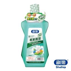 刷樂專業護理漱口水-清新口味-750ml(獨創CHG+CPC配方)