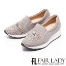 Fair Lady 幾何流線沖孔鬆緊厚底休閒鞋 灰