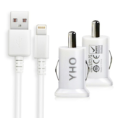 YHO for  Apple 適用Lightning 8pin 傳輸充電線專用車充組