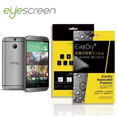 EyeScreen HTC M8 保固半年 PET 螢幕保護貼(含精準BoomS...