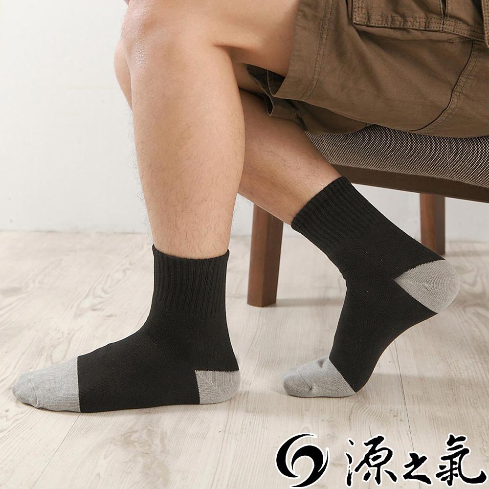 源之氣 竹炭短統休閒襪/男女共用 6雙組 RM-30010