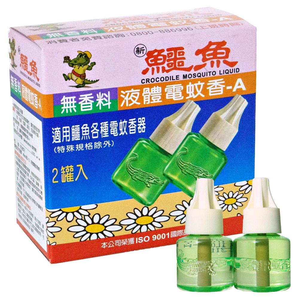 鱷魚 液體電蚊香-A(無香料) (46mlX2瓶入)/組 @ Y!購物