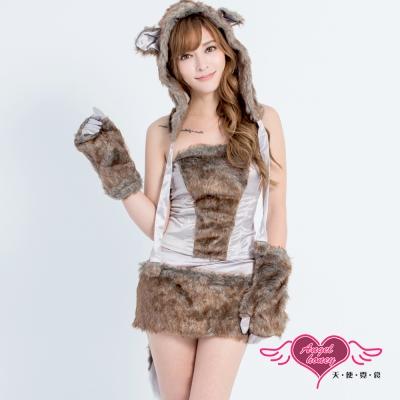 狐狸 可愛俏皮 動物派對表演角色扮演服(咖啡F) AngelHoney天使霓裳