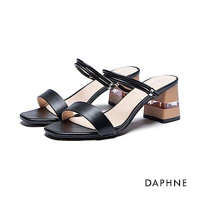 達芙妮DAPHNE 涼拖鞋-透形切跟線圈一字方頭涼拖鞋-黑