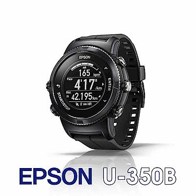 EPSON-Runsense-U-350-全能鐵人