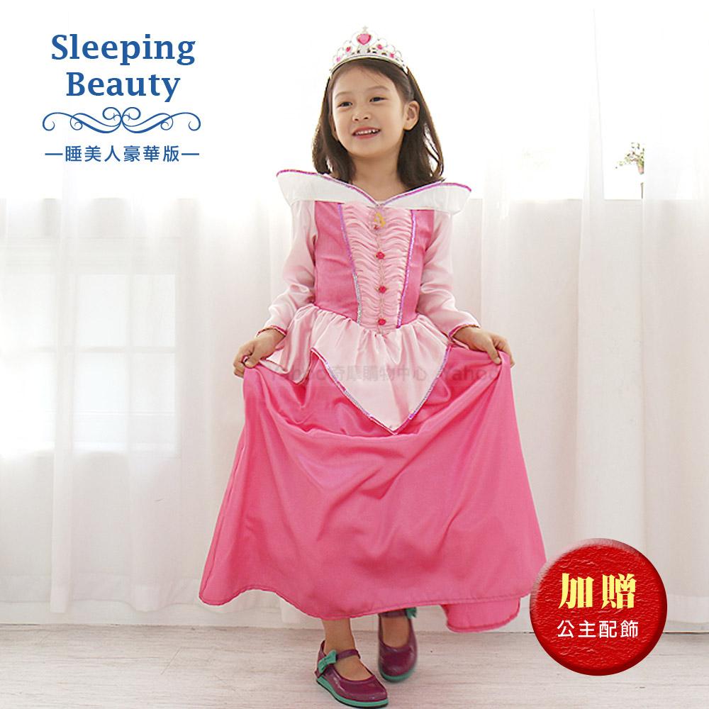 公主禮服-睡美人豪華版