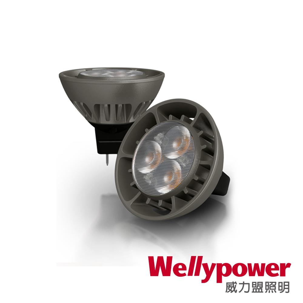 Wellypower威力盟LED MR16 5W 杯燈(燈泡色-3入)
