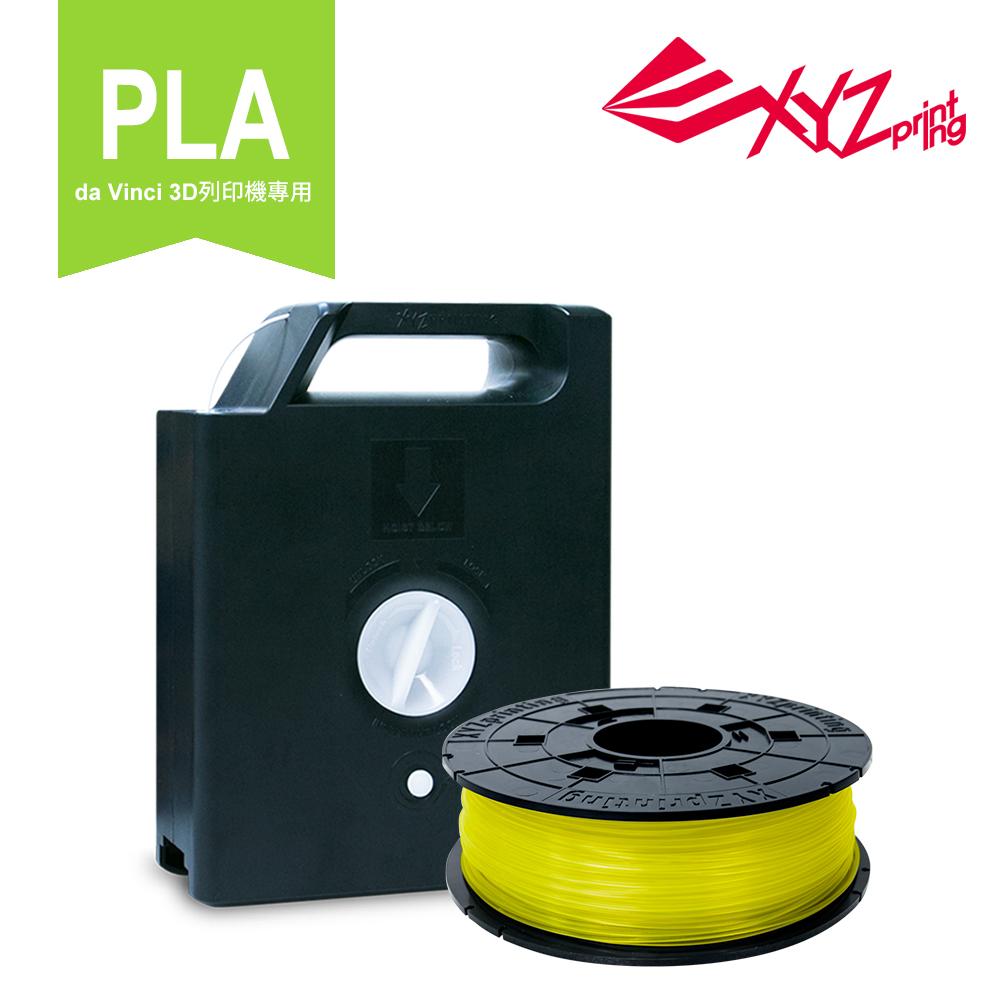 XYZ Printing PLA卡匣式線材盒 Clear Yellow (PLA耗材-黃)