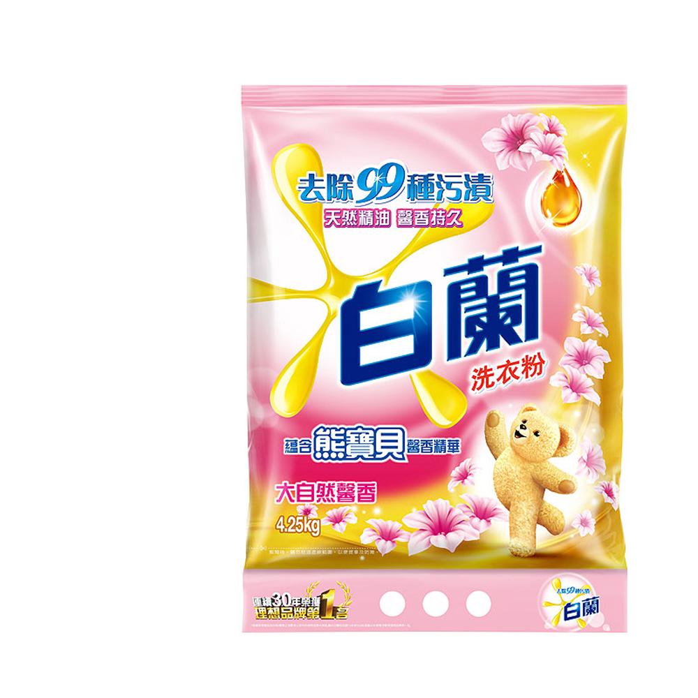 白蘭 含熊寶貝馨香精華大自然馨香洗衣粉 4.25kg