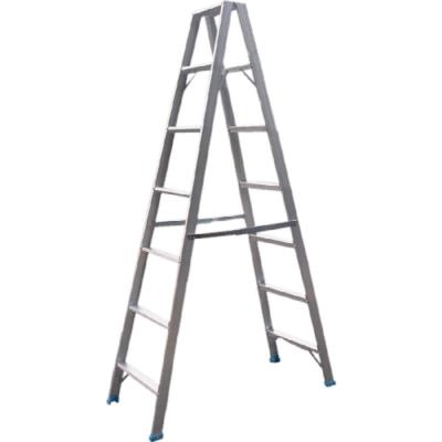 7尺A字梯