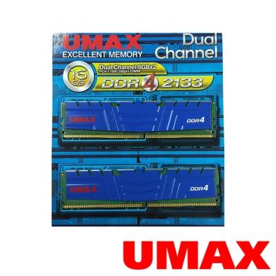 UMAX DDR4 2133 16GB(8GX2)1024X8含散熱片-雙通道 桌上型