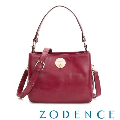 ZODENCE-義大利質鞣革系列轉扣方型肩背包-大-紅