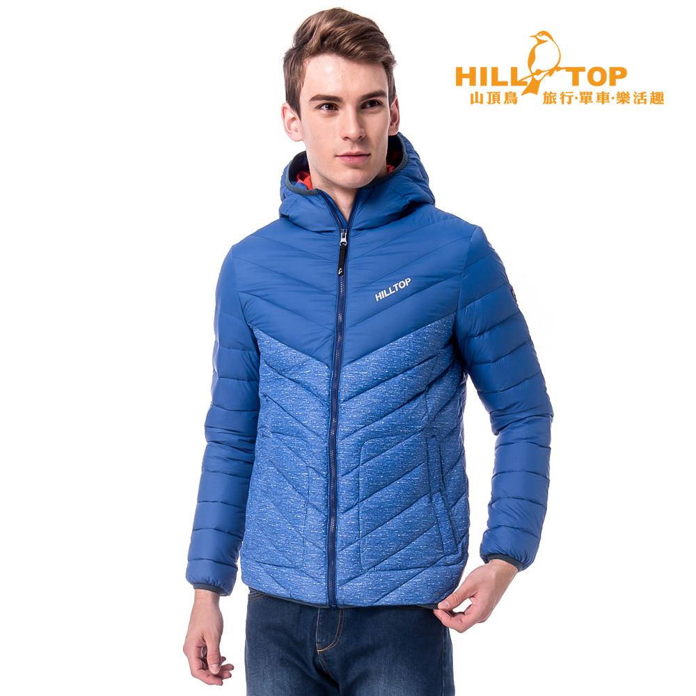 【hilltop山頂鳥】男款超撥水蓄熱羽絨外套F22MV8藍/藍白麻花印花