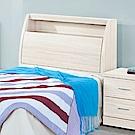 Boden-貝尼3.5尺單人床頭箱