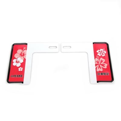 3D 新7碼適用 扶桑限定汽車裝飾牌框 (粉紅)-快
