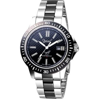 Ogival 夜鷹氚氣燈管造型腕錶-黑/43mm