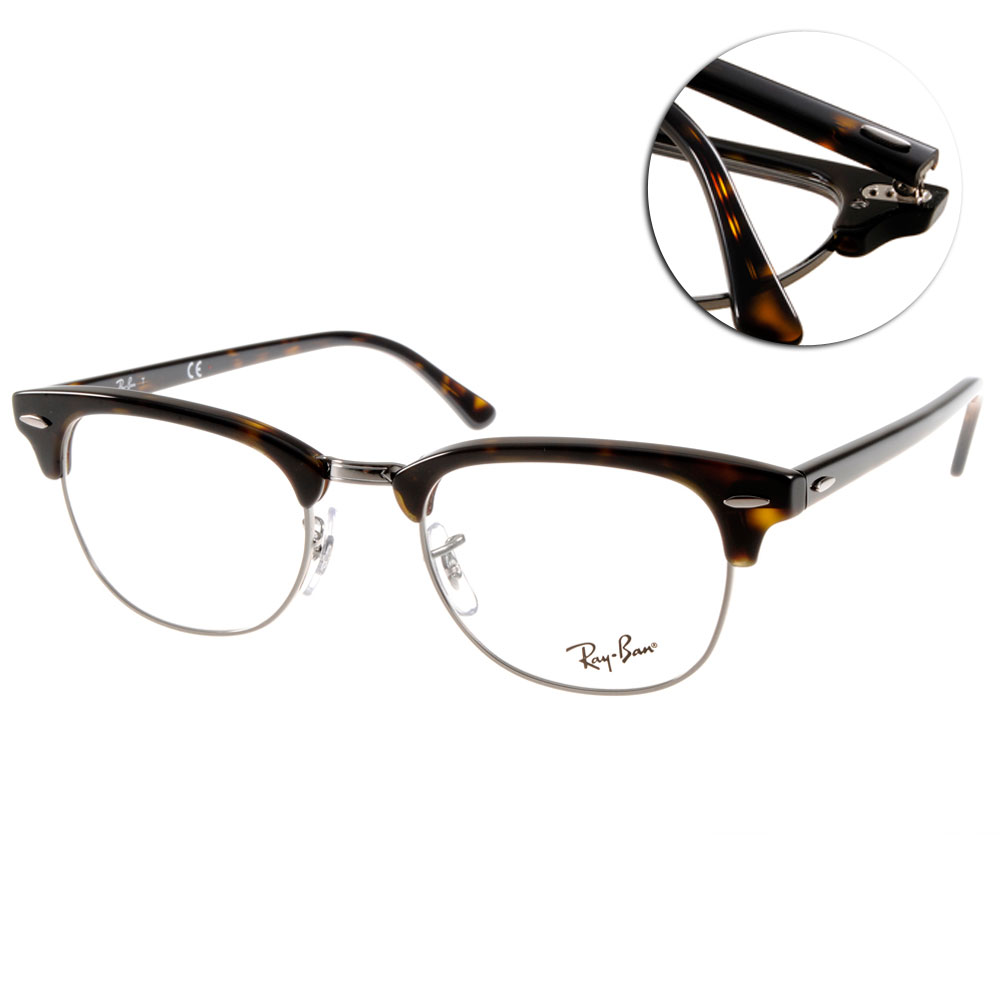 RAY BAN眼鏡 經典品牌/琥珀#RB5154 2012