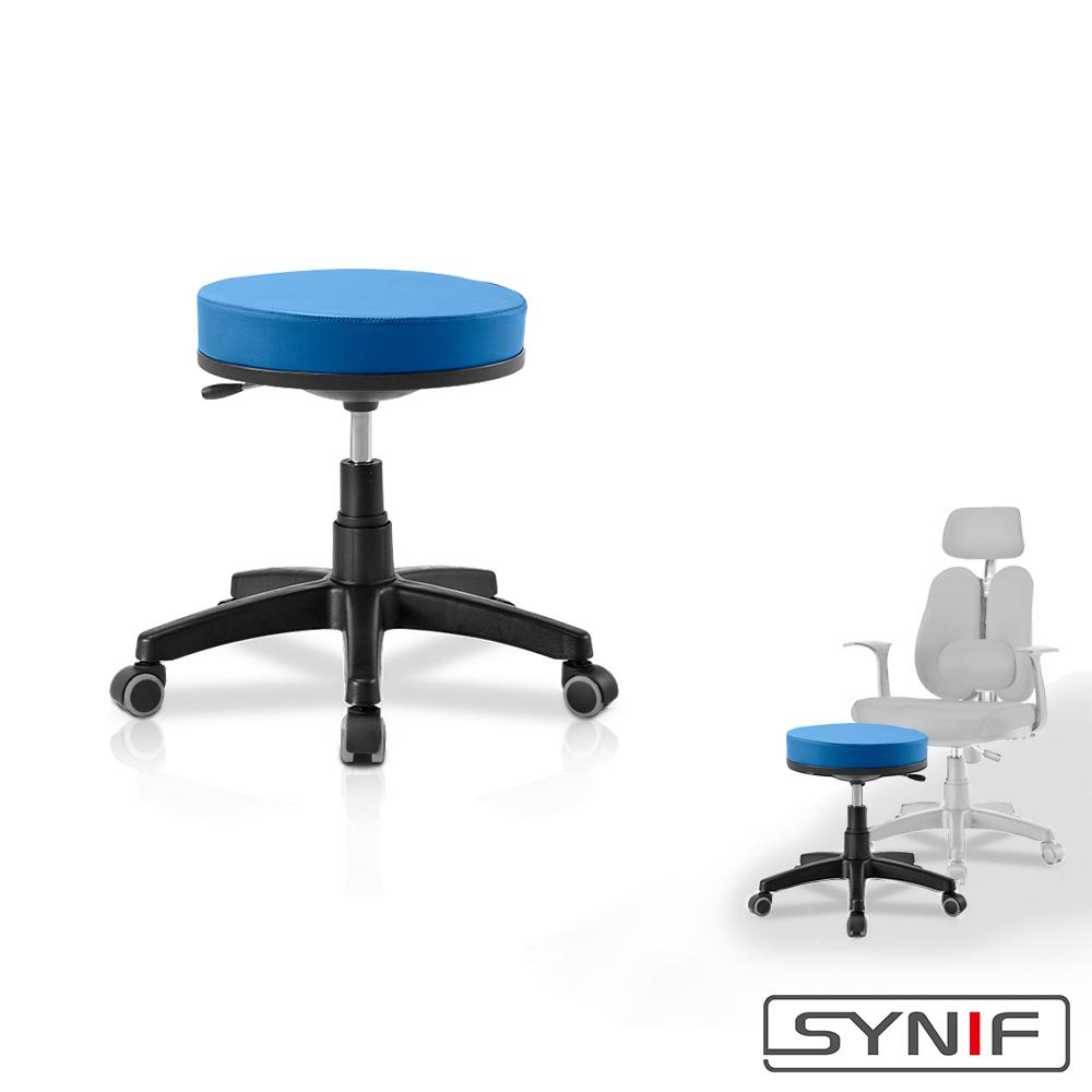 【SYNIF】韓國原裝Assist stool升降椅凳-藍