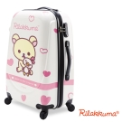 Rilakkuma拉拉熊 夢幻花園 24吋PC超輕量硬殼行李箱(粉)