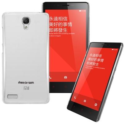 Metal-Slim 紅米 Note PC透明系列新型保護殼