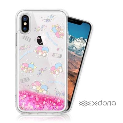 KikiLala 雙子星 iPhone X 亮片流沙手機軟殼 - 海洋