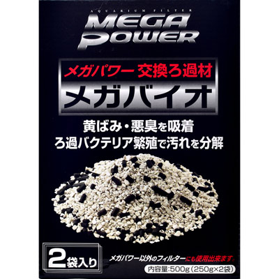 《GEX》五味太郎MEGA POWER高效能沸石活性碳 250g*2入