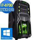 技嘉B360平台[靛藍鬥神]i7六核GTX1050獨顯Win10電玩機