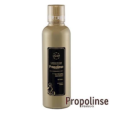 日本 Propolinse 蜂膠漱口水(金裝紀念款)(600ml/瓶)