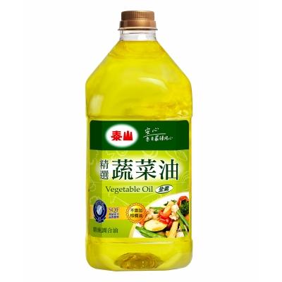 泰山 精選蔬菜油(3L)