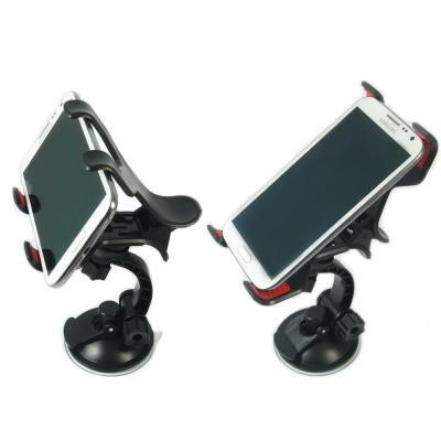 便利社超大夾子吸盤支架支援手機平板導航通用-快