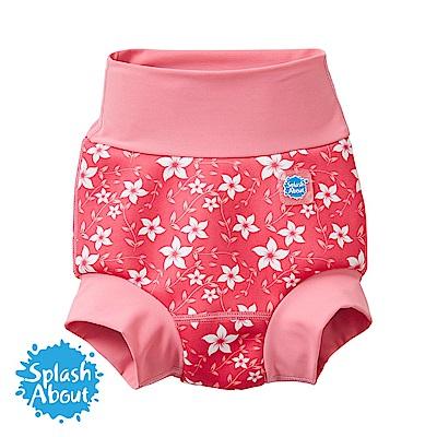 Splash About 潑寶 3D加強版 游泳尿布褲 - 陽光櫻花