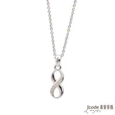 J'code真愛密碼 天蠍座守護-幸福無限純銀女墜子 送項鍊