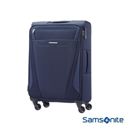 Samsonite新秀麗-24吋-PROVO極致輕盈布面可擴充TSA海關鎖行李箱-海軍藍