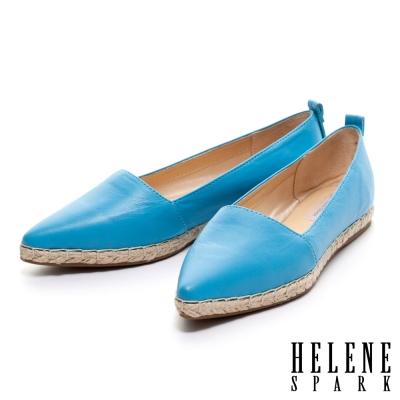 HELENE SPARK 素面羊皮尖頭草編休閒鞋-藍