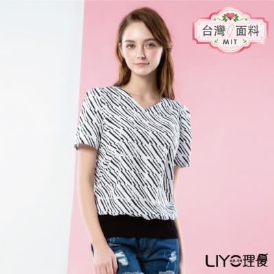 LIYO理優MIT V領幾何條紋上衣(白)
