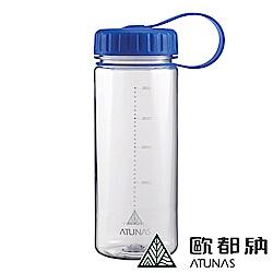 【ATUNAS 歐都納】Tritan抗摔耐撞 運動水壺 A-K1602 透明/藍