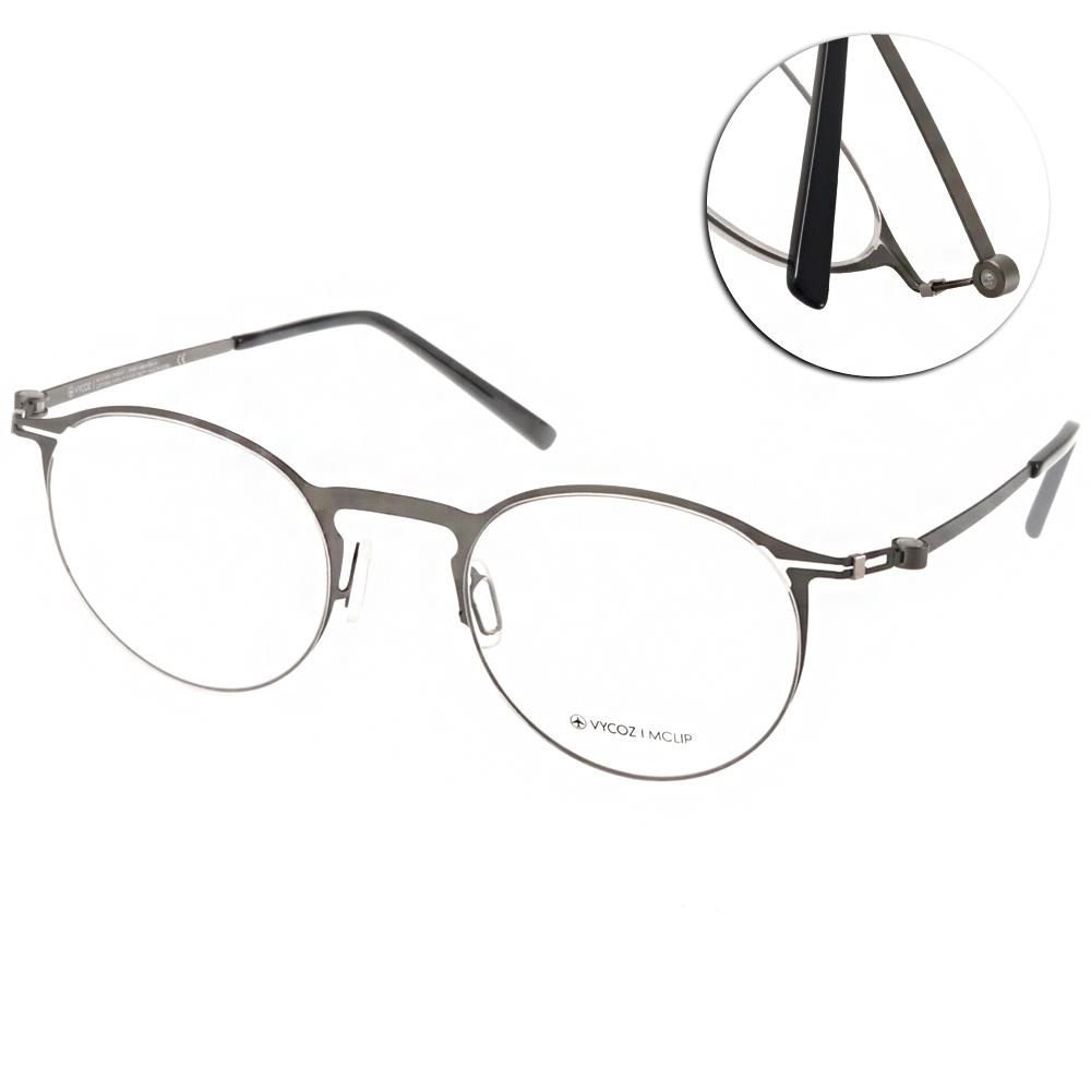 VYCOZ眼鏡 極簡創新/槍銀#LETTER GUNGN