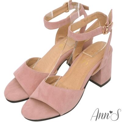Ann'S氣質出眾-一字帶繫踝縷空粗跟涼鞋-粉
