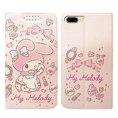 My Melody美樂蒂 iPhone 8 / 7 Plus 粉嫩系列彩繪磁力皮套(粉撲)