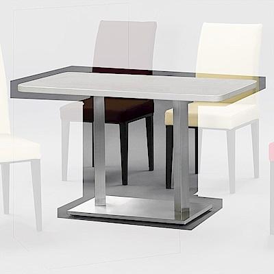 H&D 白櫻桃木紋2x4尺桌 (寬60.6X深121.2X高75cm)