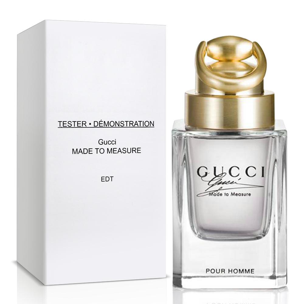 Gucci 經典卓越男性淡香水-Tester(90ml)送品牌針管