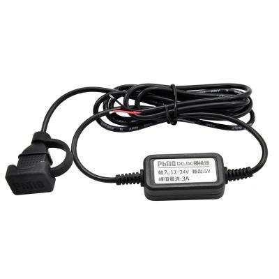 飛樂Philo 機車防水USB充電座(PU500)