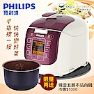 飛利浦 PHILIPS 渦輪靜排電子智慧萬用鍋-晶豔紫(HD2179)