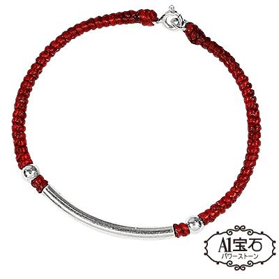 A1寶石  925純銀蠟繩紅線手鍊-強力招財旺貴人運(含開光加持)