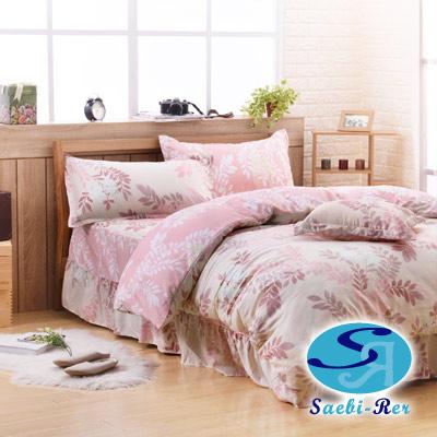 Saebi-Rer-清香粉情 台灣製天絲萊賽爾加大五件式床罩組