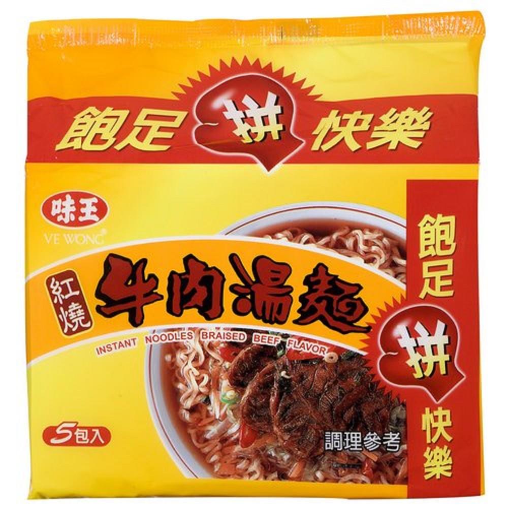 味王 紅燒牛肉麵(5入x1袋)